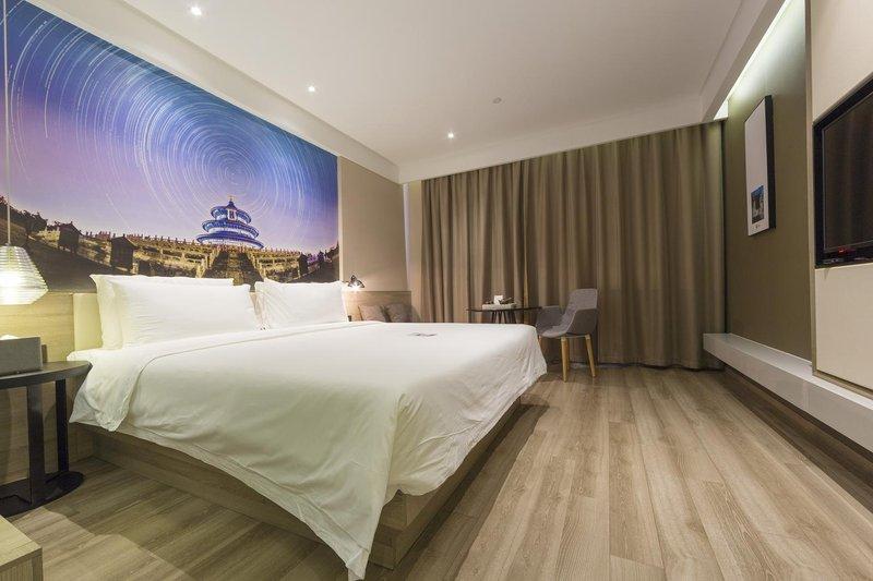 北京三元桥亚朵酒店房型