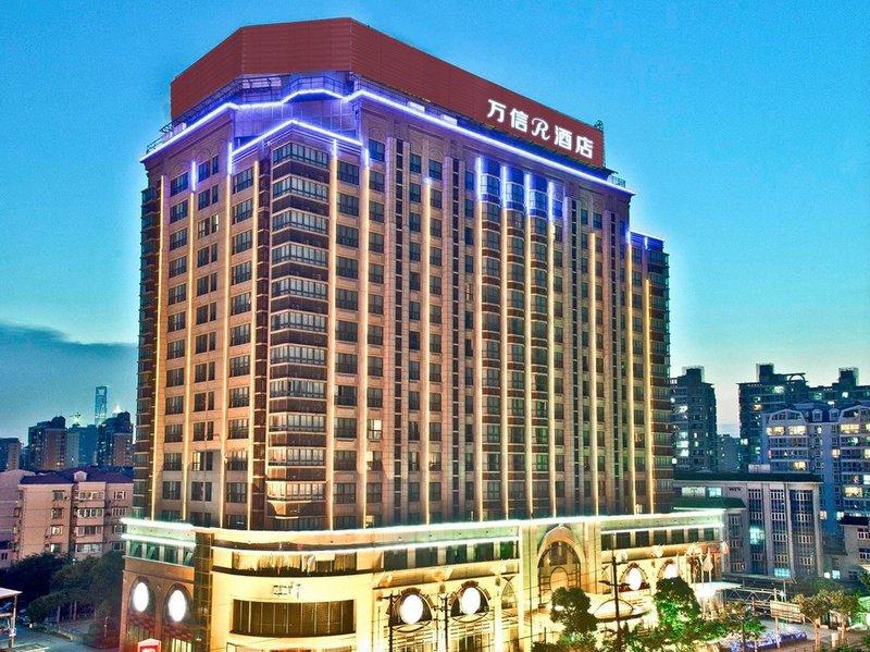 上海万信R酒店外观