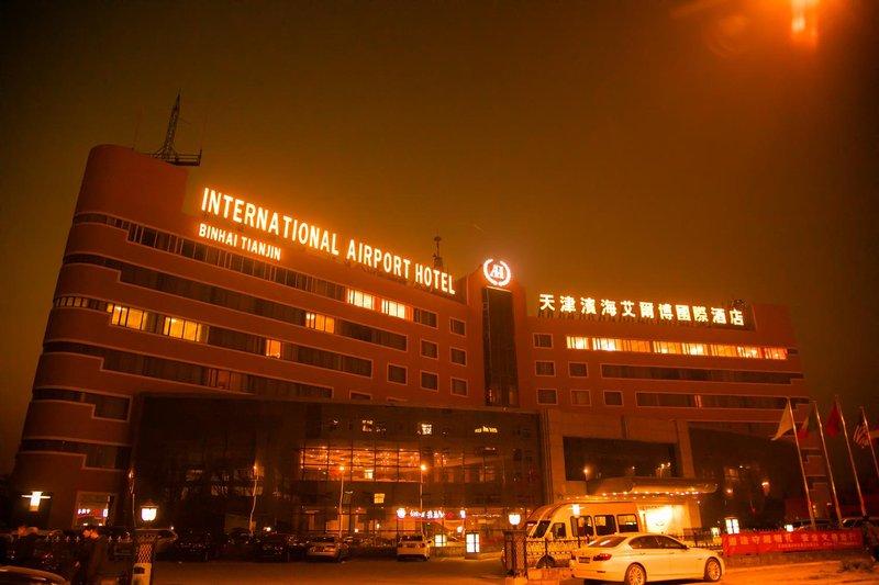 Tianjin Binhai International Airport Hotel Over view