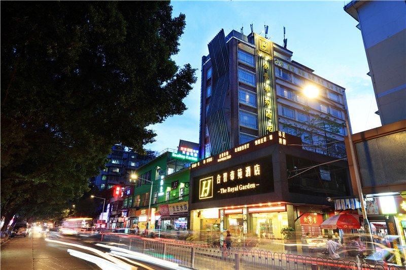The Royal Garden Hotel Guangzhou Over view