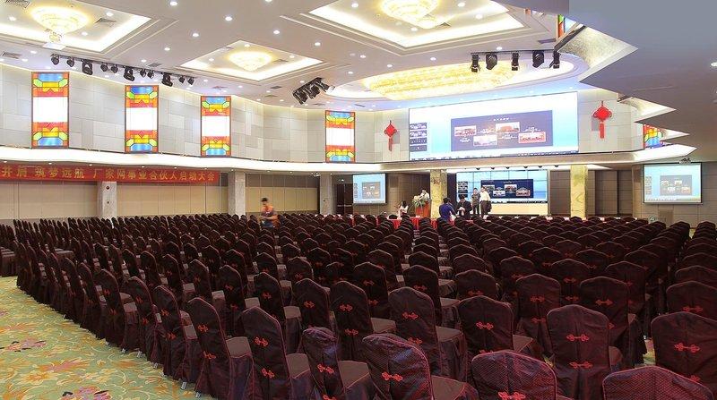 Yinxian Resort meeting room