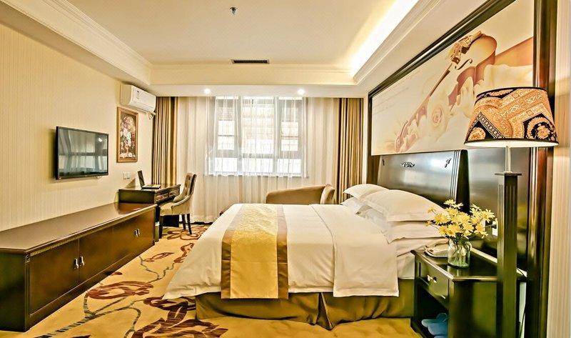 维也纳国际酒店(北京温都水城店)(原温都水城国际大酒店)房型