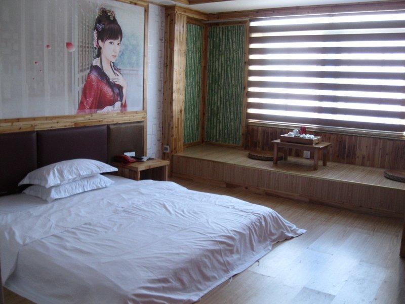 Yintai Hotel Room Type