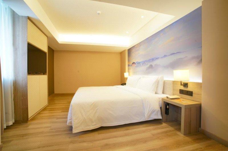 Atour Hotel (Guangzhou Tianhe Sports Center) Room Type
