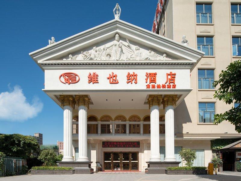Vienna Hotel yuan Fen shop Over view