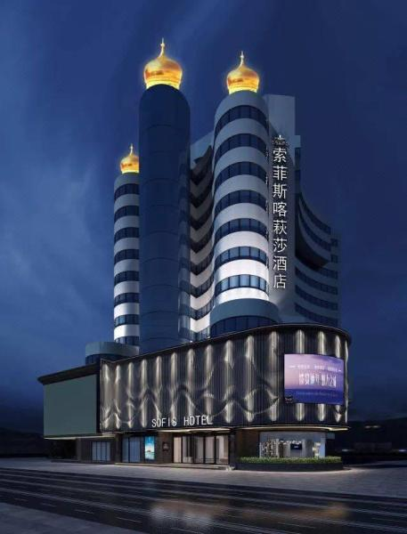 Sophis Kaqiusha Hotel Over view
