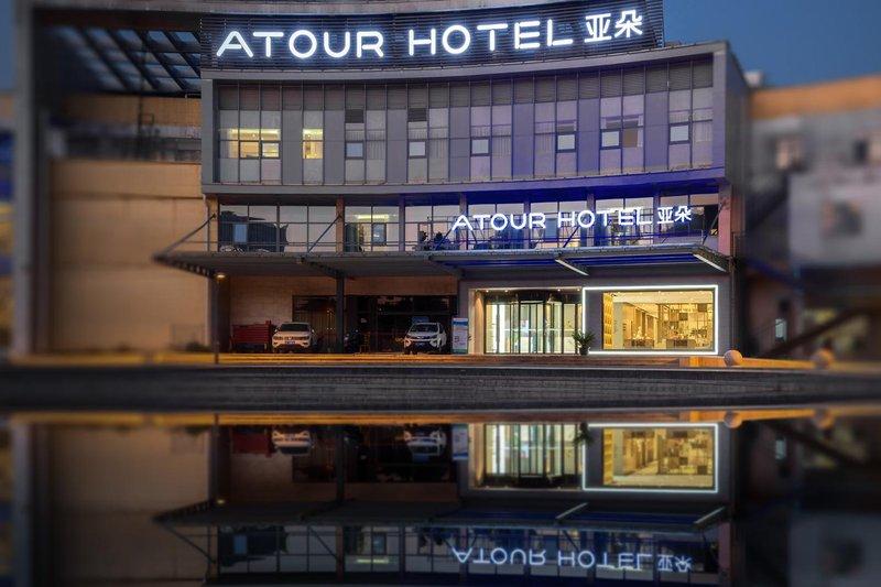 Atour Hotel (Suzhou Industrial Park Qingjian Lake) Over view