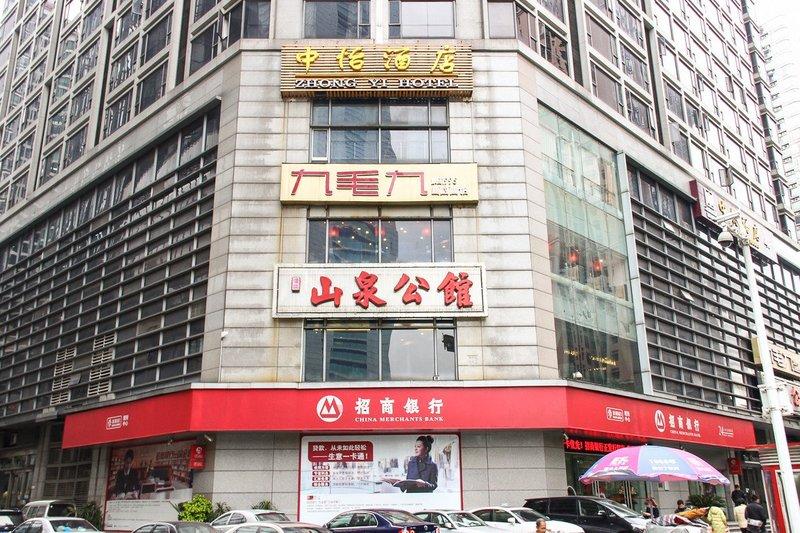 Guangzhou Tianhe Zhongyi Hotel Over view