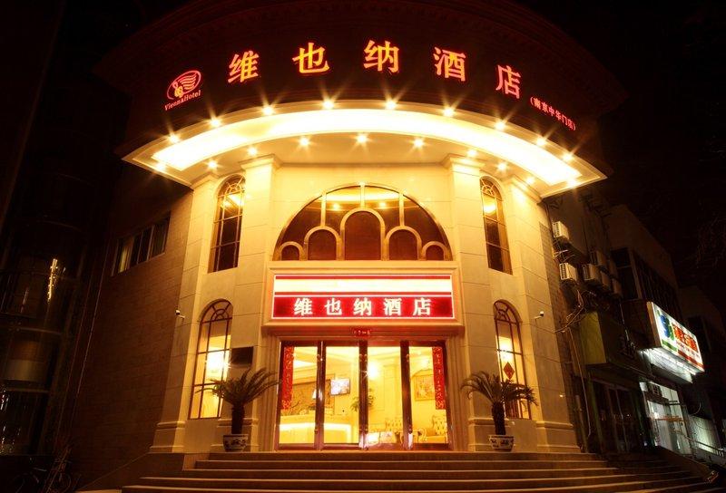 维也纳酒店(南京夫子庙雨花路店)外观