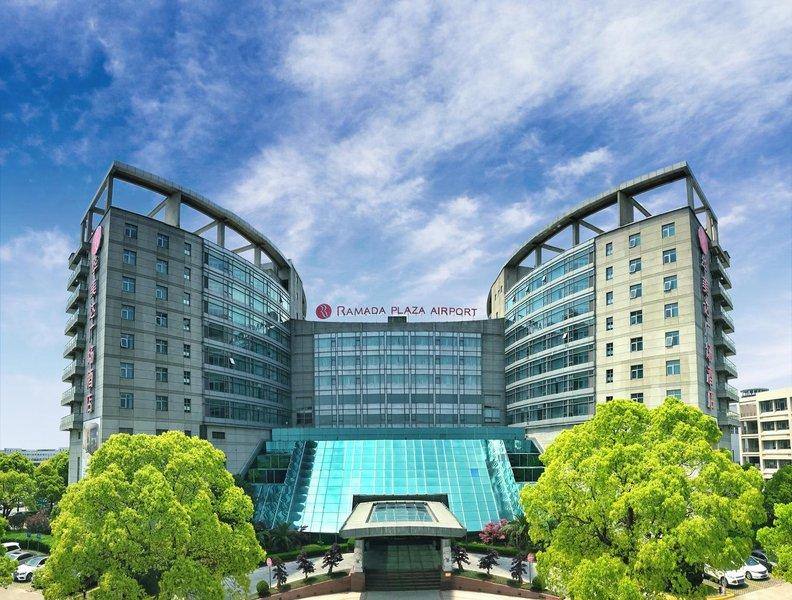 上海浦东机场华美达广场酒店外观