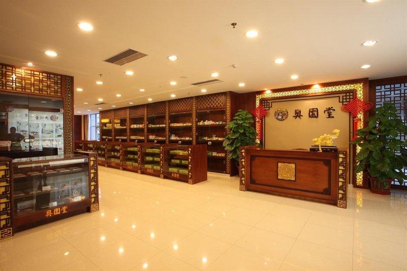 Nansha Aoyuan Hotel Guangzhou Hotel public area