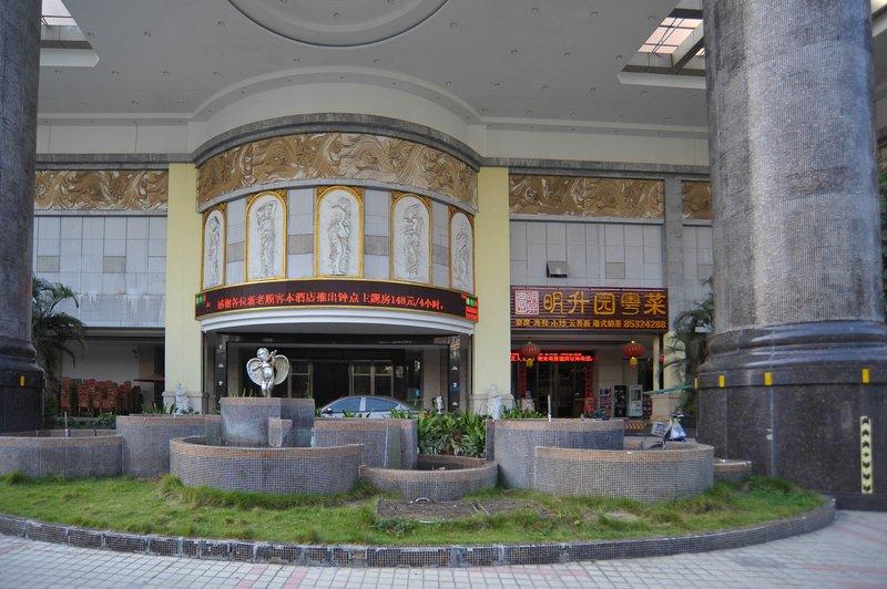 Vienna Hotel (Dongguan Chang'an Wanda Plaza) Over view