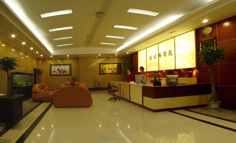 南宁龙图腾宾馆公共区域