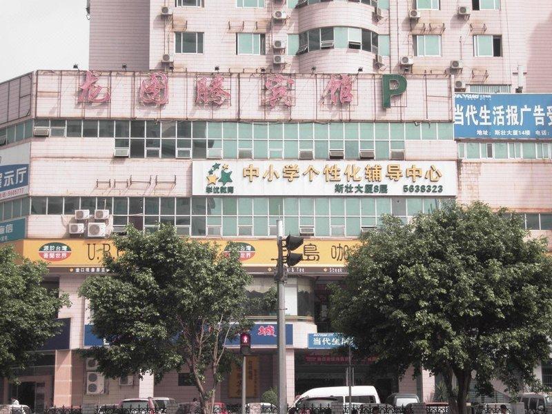 南宁龙图腾宾馆外观