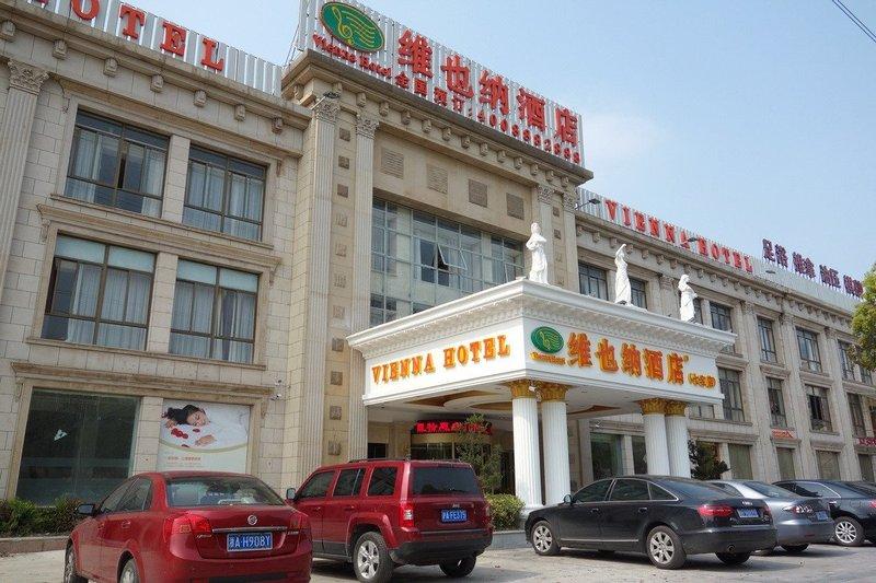 Shanghai Vienna Boutique Hotel Qibao Over view
