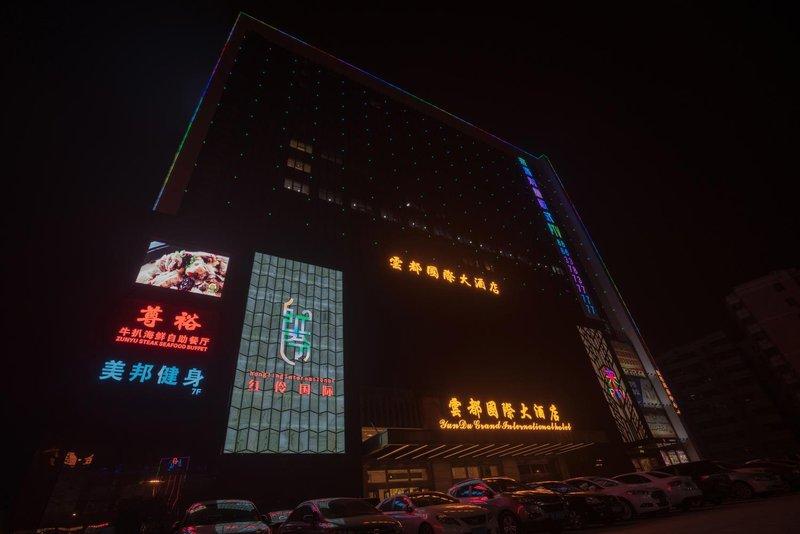 Yundu International Hotel Guangzhou Over view