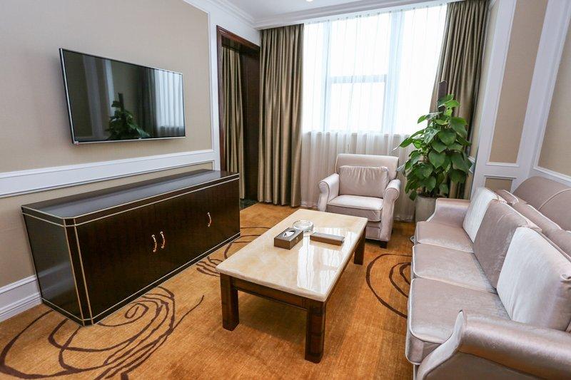 Yundu International Hotel Guangzhou Room Type