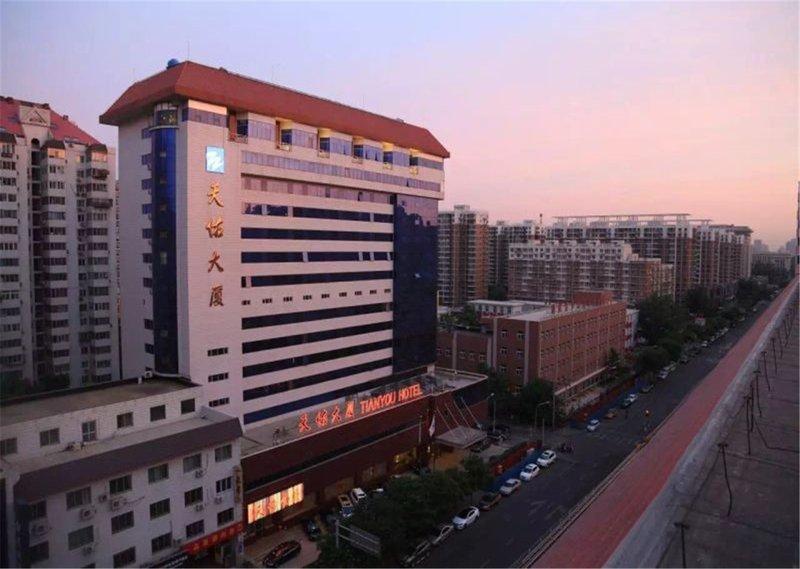 北京天佑大厦酒店外观