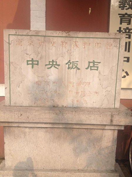 Nanjing Zhongyang Hotel Other