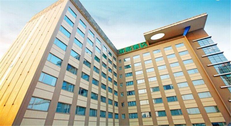 成都海悦酒店酒店外观