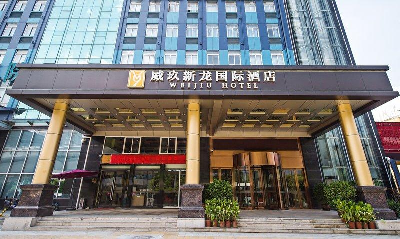 武汉新龙商务酒店