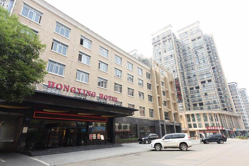 长沙红星大酒店