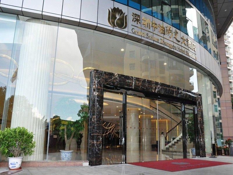 Grand Soluxe Zhongyou Hotel Shenzhen Over view