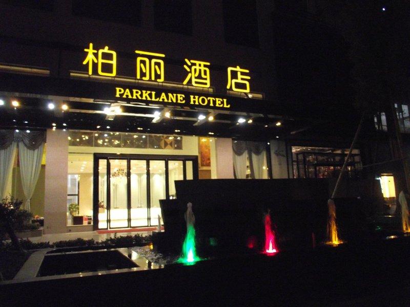 Park Lane Hotel Shunde Over view