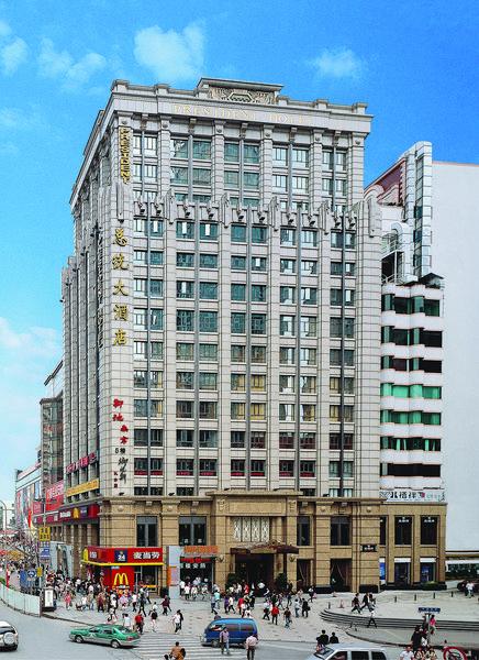 President Hotel Guangzhou (Guangzhou Tianhe Gangding) Over view