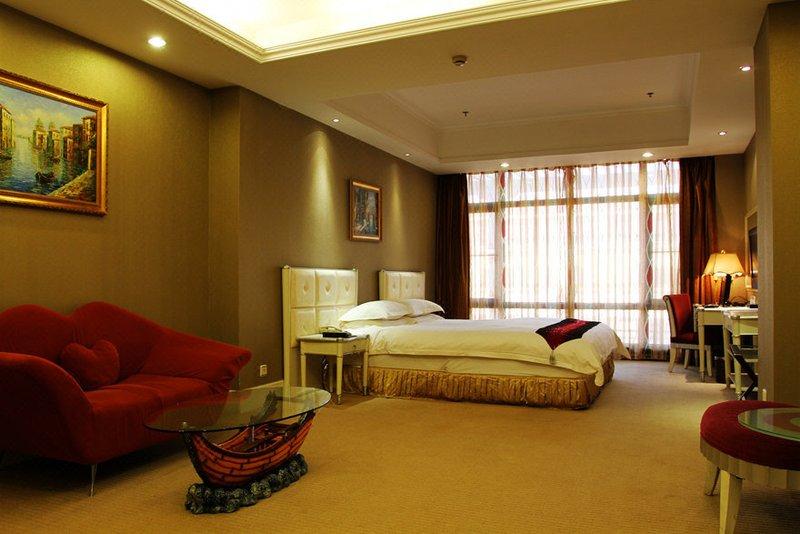 Suning Venice Hotel Nanjing Room Type