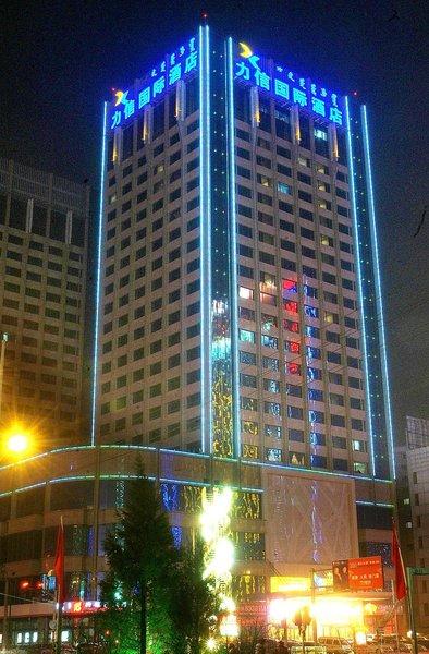 Lixin International Hotel Inner Mongolia Over view