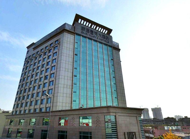 Emei Xueya Hotel Over view