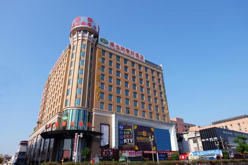 Vienna Hotel Dongguan Gaobu Branch Over view