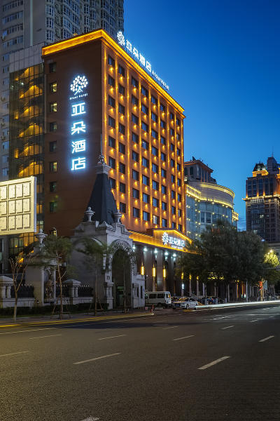 Harbin Friendship Road Atour Hotel Over view