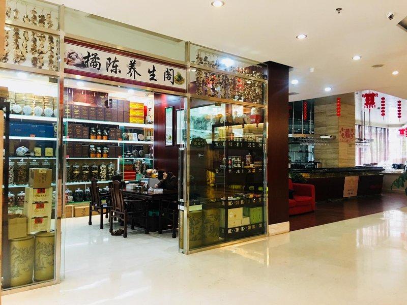 Wassim Hotel Guangzhou Hotel public area