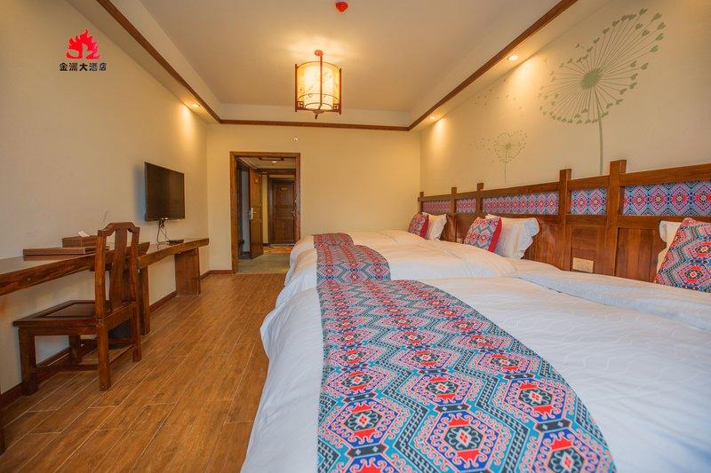 Jinzhou Hotel Room Type