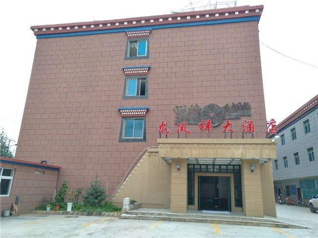 云南龙凤祥大酒店外观