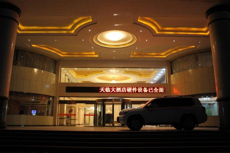 日喀则天临大酒店外观