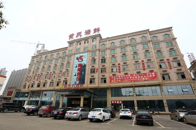 长沙富华大酒店