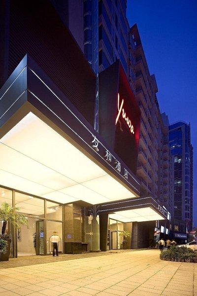 Yuwa Hotel Guangzhou Over view