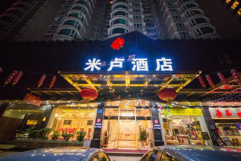 Milu Hotel Guangzhou Over view