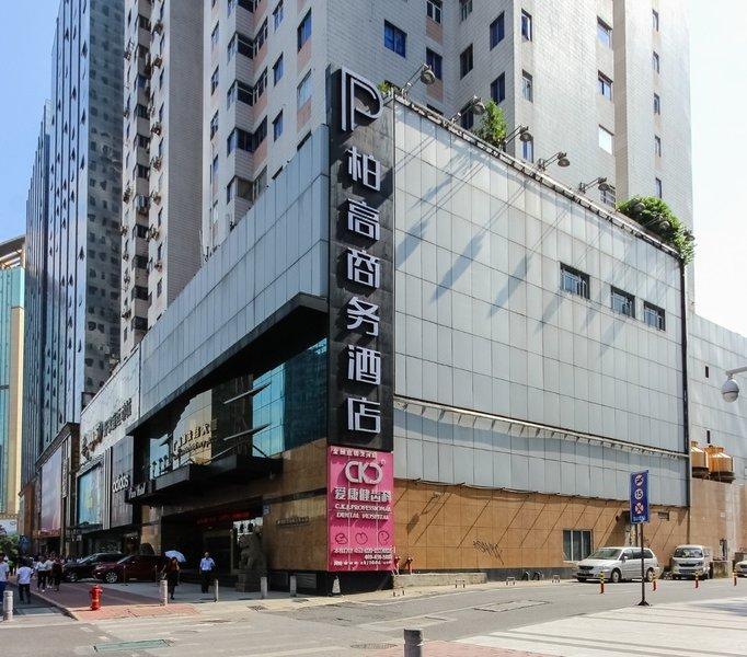 柏高酒店(广州太古汇石牌桥地铁站店)外观