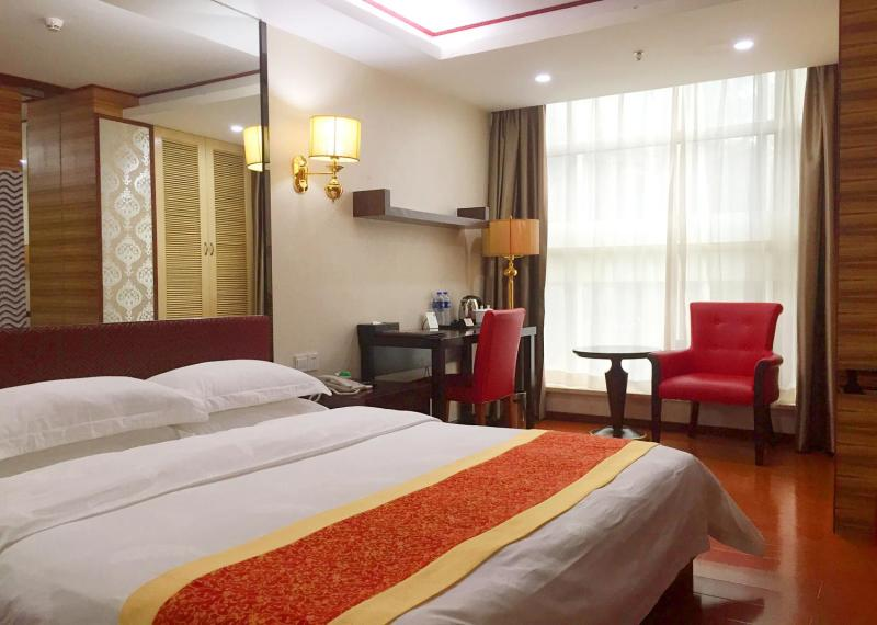 Milu Hotel Guangzhou Room Type