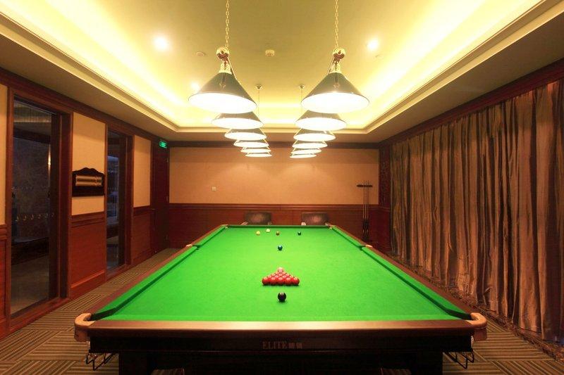 Leeden Hotel Guangzhou Leisure room