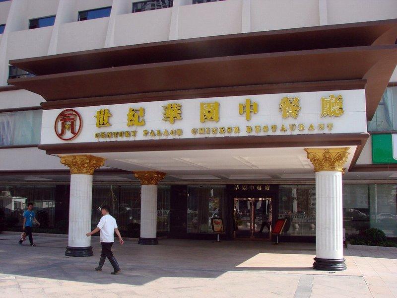 Century Palace Hotel Huizhou Over view