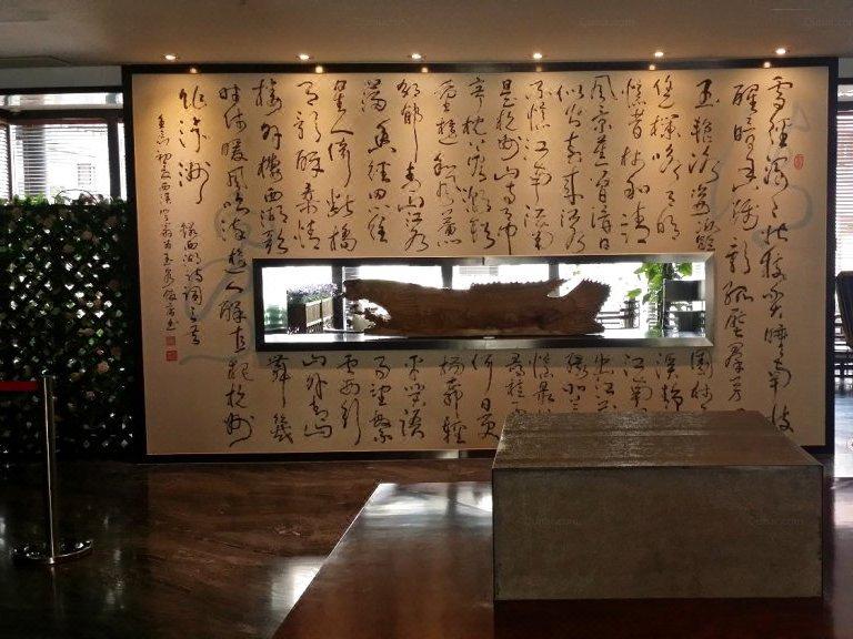 Hangzhou Yuquan Hotel Hotel public area