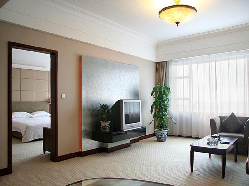 Exhibition International Hotel Dongguan Room Type