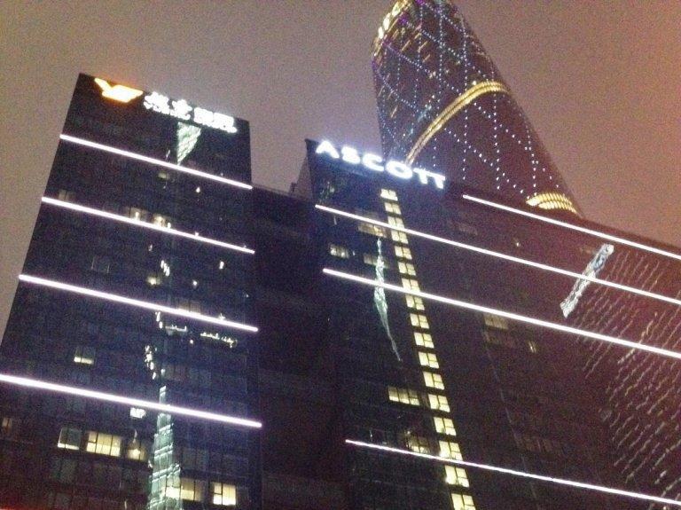 Ascott IFC GuangzhouOver view