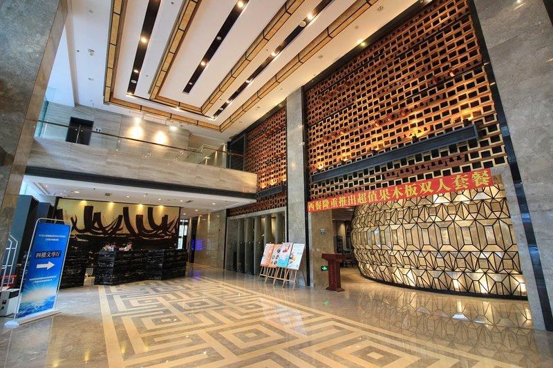 珠海嘉远世纪酒店公共区域