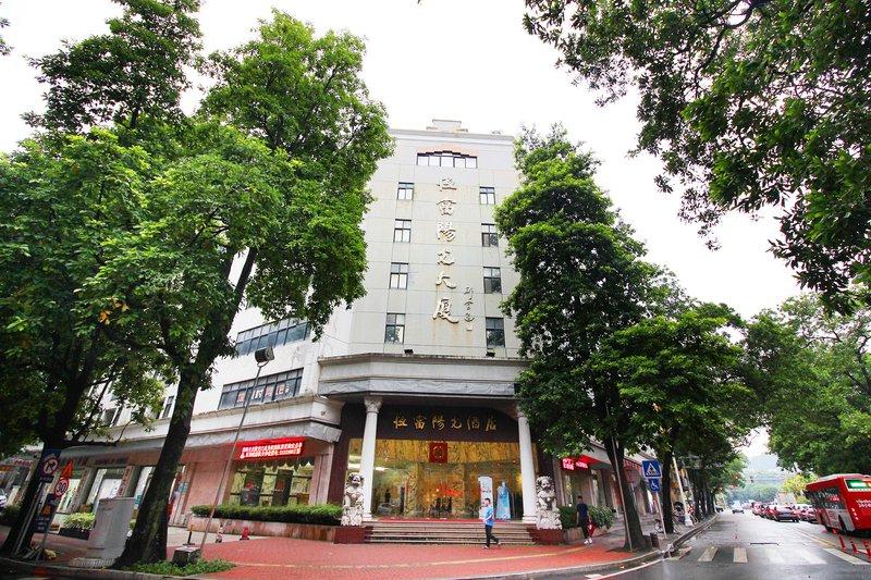 珠海恒富阳光酒店